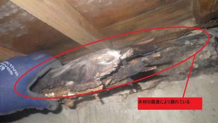 木材の腐食により崩れている
