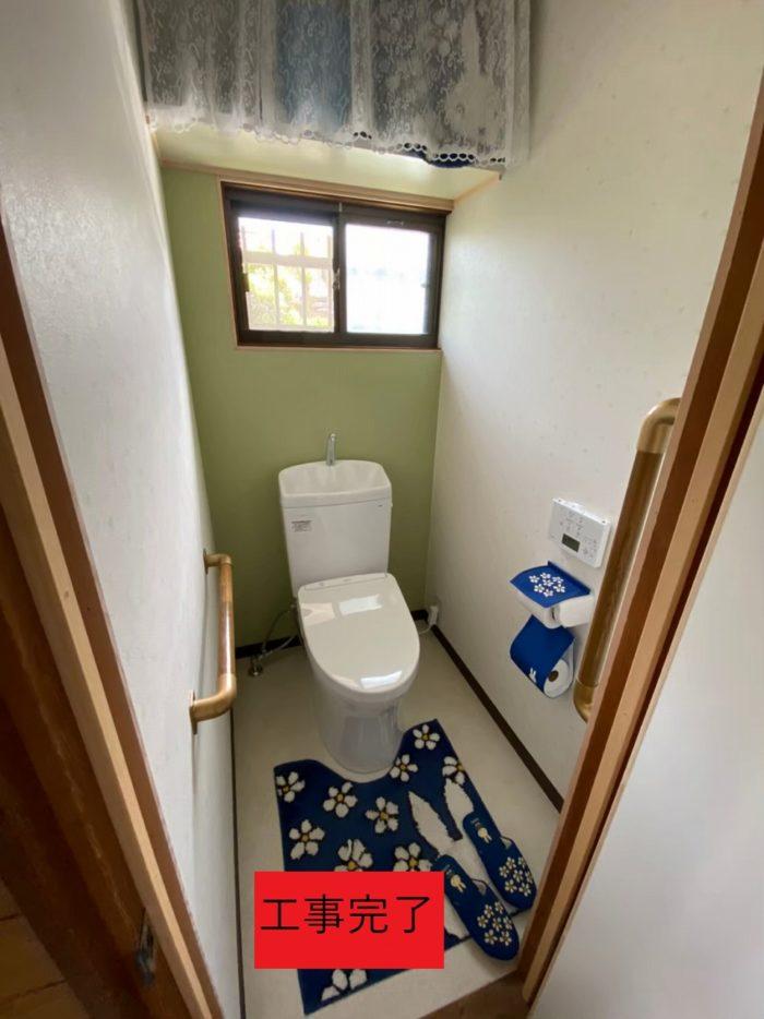 トイレ工事完了