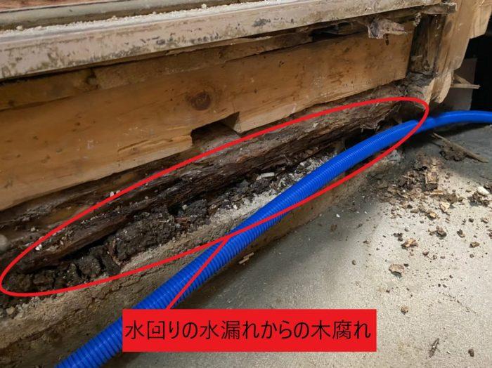 水回りの水漏れからの木腐れ