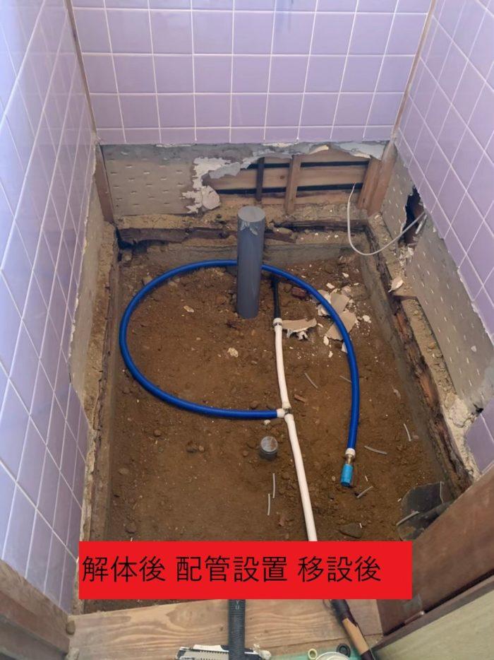 トイレ解体 配管設置後