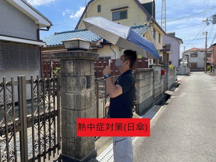 熱中症対策(日傘)