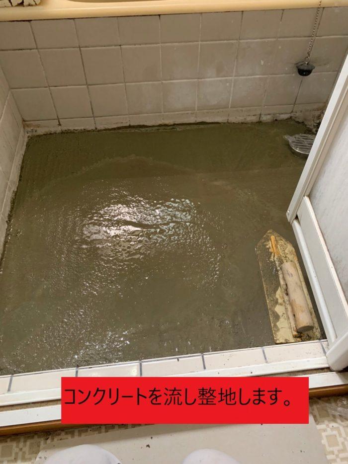 浴室タイル 土間コンクリート