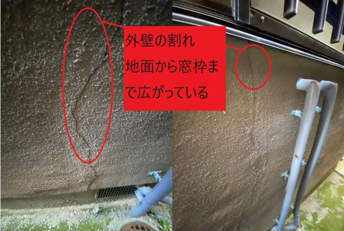 外壁塗装のひび割れ
