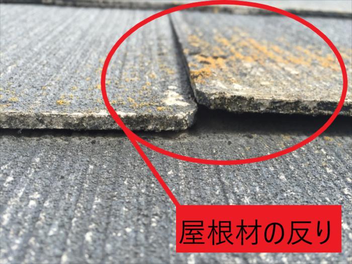 材の反り屋根
