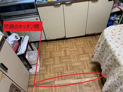 問題のキッチン間