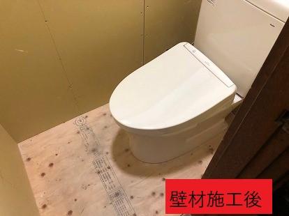 トイレ壁材施工後