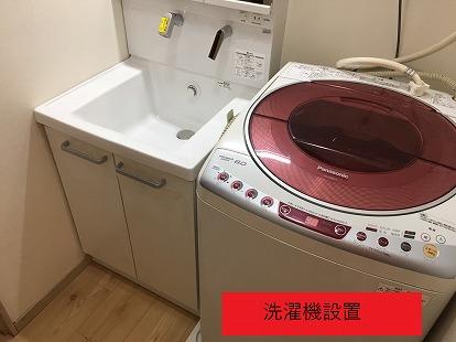 洗濯機取り付け