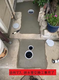 会所マス、排水管交換工事完了