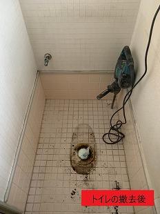 トイレの撤去後