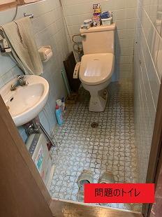 問題のトイレ